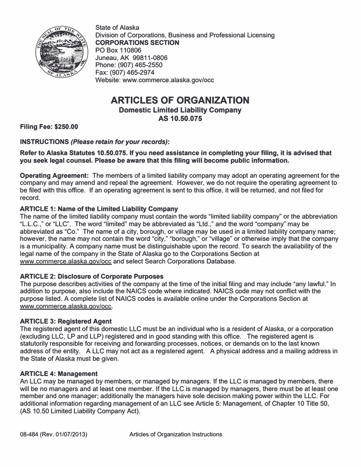 Alaska LLC Formation Document