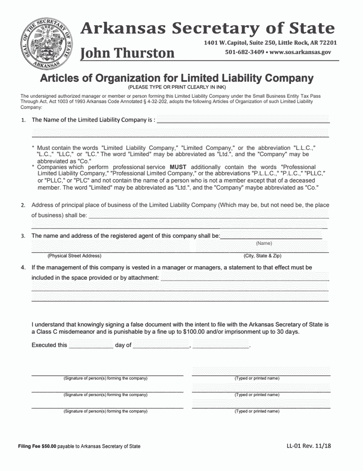 Arkansas LLC Formation Document