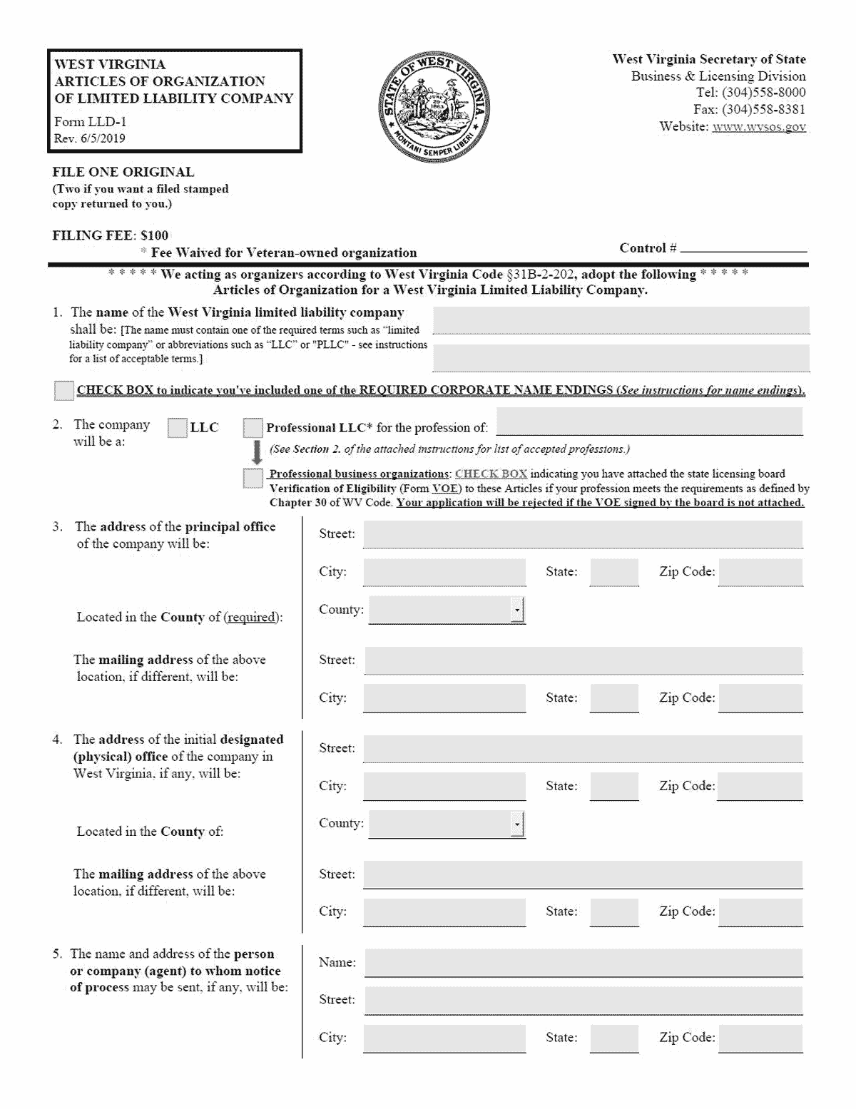 West Virginia LLC Formation Document