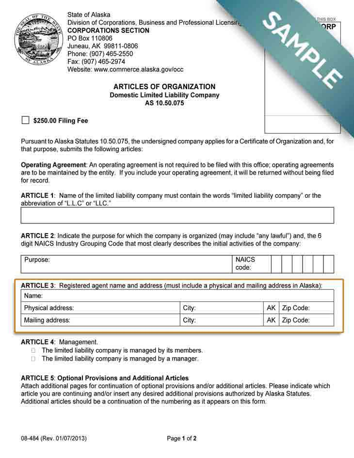 An image of the manual LLC filing form for the state of Alaska