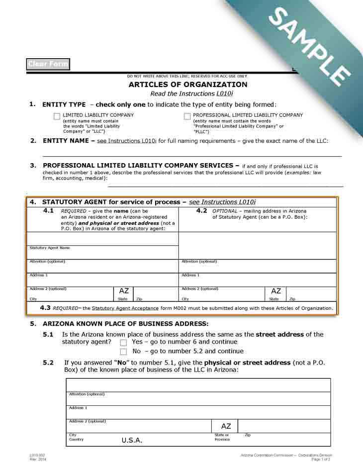 An image of the manual LLC filing form for the state of Arizona