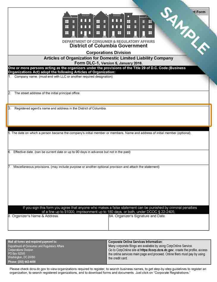 An image of the manual LLC filing form for the District of Columbia