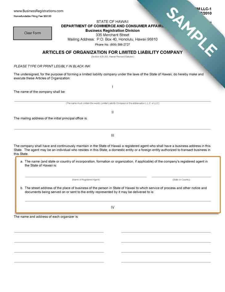 An image of the manual LLC filing form for the state of Hawaii