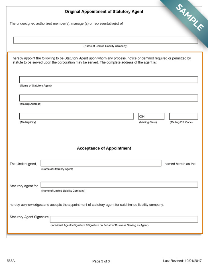 An image of the manual LLC filing form for the state of Ohio